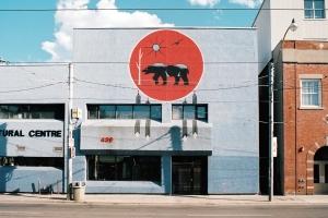 Toronto Council Fire Native Cultural Centre Building in Toronto Ontario. (c) 2012